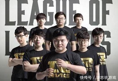 中国电竞英雄联盟RNG