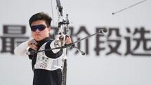 国家射箭队奥运选拔赛结束 吴佳欣王大鹏获得混团奥运资格