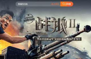 《战狼2》今日全网上映,看看各大网站都是如何宣传吴京的