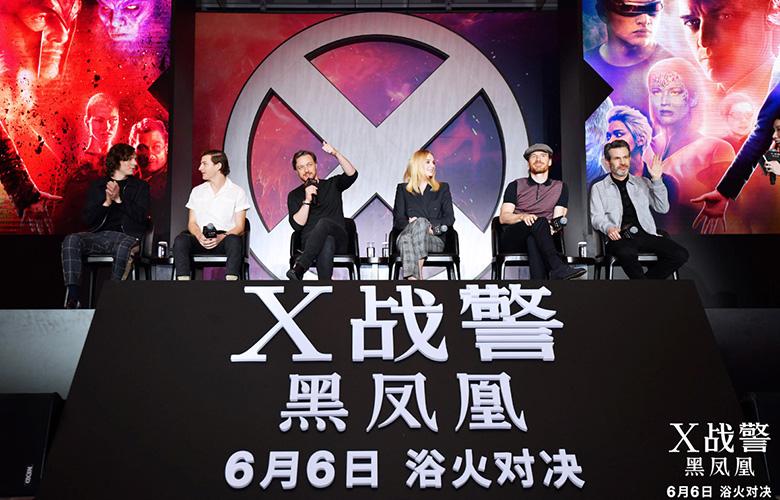 《X战警:黑凤凰》集结X战警系列来华最强阵容 主创粉丝亲密狂欢