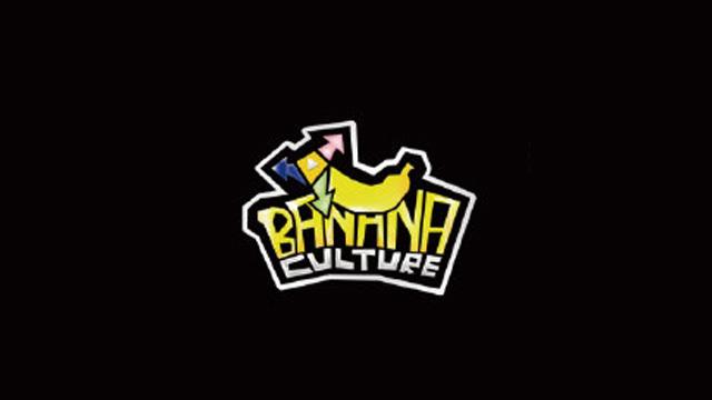 香蕉游戏传媒推出《守望先锋》泛亚太超级锦标赛