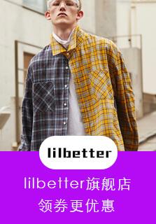 lilbetter