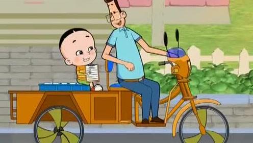 新大头儿子和小头爸爸:儿子的生物观察日记,小头爸爸的生财有道