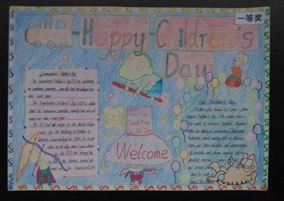 61儿童节英语手抄报