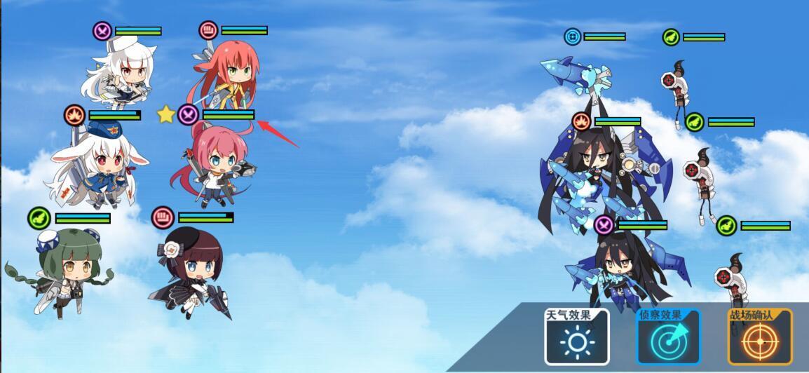 机娘耐久战斗显示.jpg