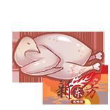 肉鸽.png