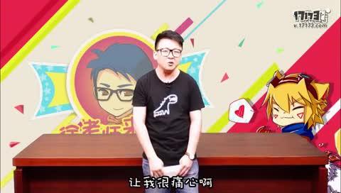徐老师来巡山第24期最新视频lol徐老师搞笑视频