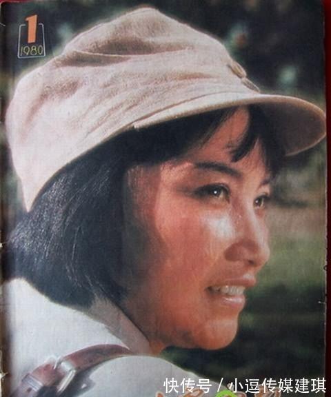 1980-1981年《大众电影》封面女明星