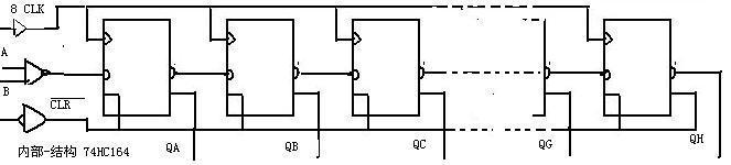 电路 电路图 电子 原理图 663_150