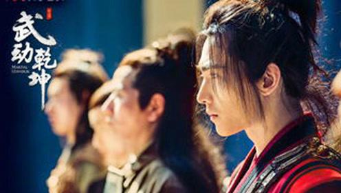 蔡健雅献唱《你我之间》,电视剧《武动乾坤之英雄出少年》主题曲