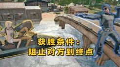 """""""吃鸡""""塔防模式!用几百颗手雷和汽油桶,阻止敌人开船到终点"""