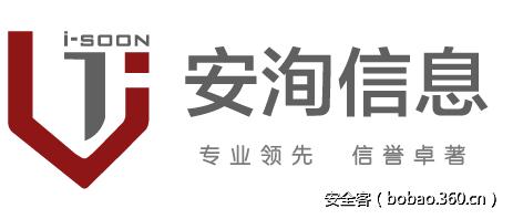 安洵信息招聘安全人才(工作地点:上海/成都)
