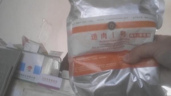 """读懂315晚会""""核污染区""""食品惊现中国 社会 第6张"""