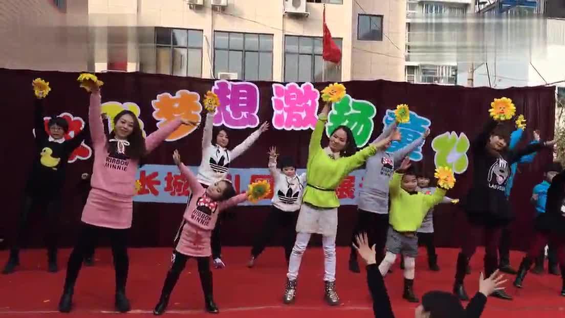 长城幼儿园 大二班 亲子舞蹈-《彩虹的约定》净净老师指导-视频 推荐