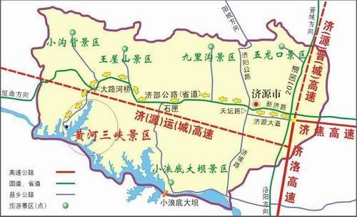 王屋山麓黄河三峡小浪底景区游览图