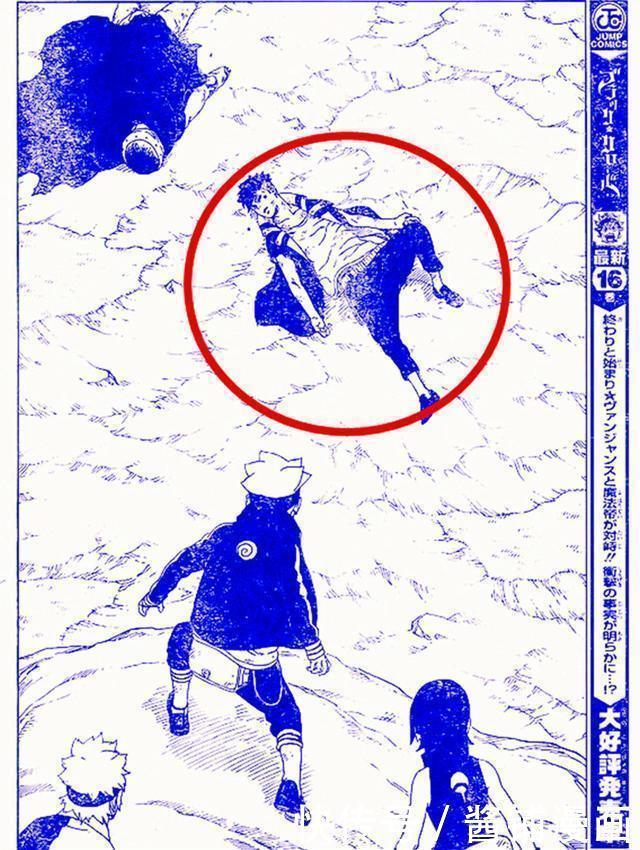 火影忍者《博人传》果心23话:漫画居士漫画驾酒图螺旋图片