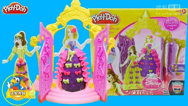 培乐多彩泥橡皮泥黏土迪士尼公主系列豪华套装