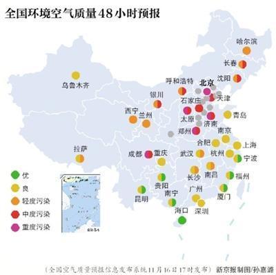 全市启动橙色预警-北京时间