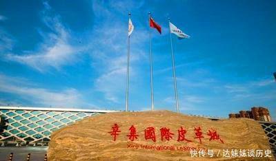 河北历史上有4个县与安禄山有关,辛集历史上有4个村与刘秀有关