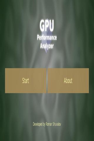 《 GPU性能分析器 》截图欣赏