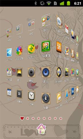 360桌面主题-爱情树截图4