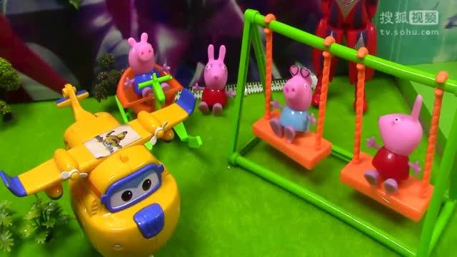 迪士尼小猪佩奇感冒生病 粉红猪小妹医院打针