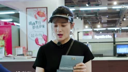 逛超市:陈建斌和大白萝卜飙戏,结账瞬间跟蒋勤勤认怂