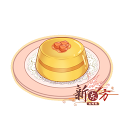 芒果布丁(食物).png