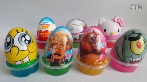 韩国qq水晶彩泥 奇趣蛋视频大全 健达奇趣蛋 熊出没出奇蛋 海绵.