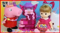 北美玩具 第一季:小猪佩奇洋娃娃用自动串珠机玩具手工做项链 327