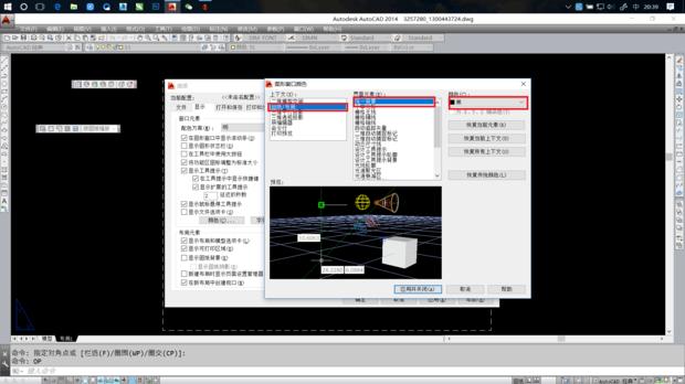 CAD中布局背景颜色改cad布局不了复制视口图片