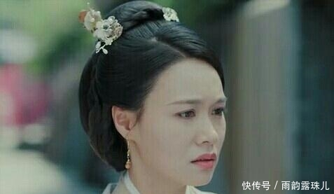 """<b>在新版《新白娘子传奇》中,网友说,没想到许皎容居然能与白素贞""""斗法"""",你觉得呢?</b>"""
