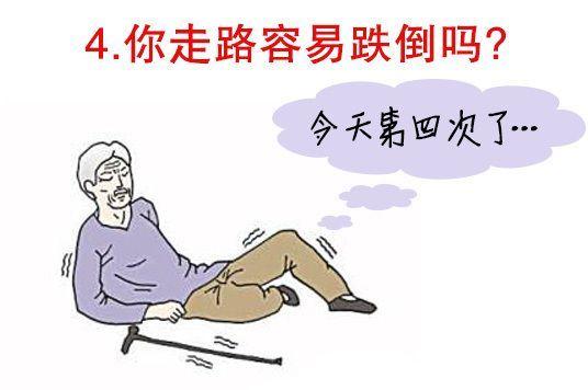 帕金森病的中医治疗方法-北京时间