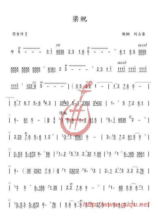 求 梁祝 笛子简谱,不要网站用手机看,数字那种用括号表示高低音