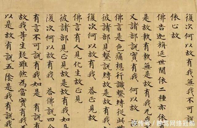 他是唐朝书法家,在小楷的造诣上,柳公权和颜真