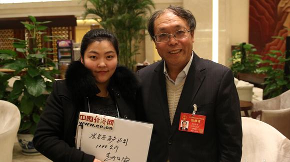 李红:建议大力扶持农村青年电商创业