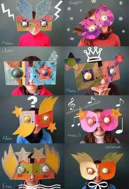 超简单的diy面具,没想到一个m记的纸袋都能玩的那么!
