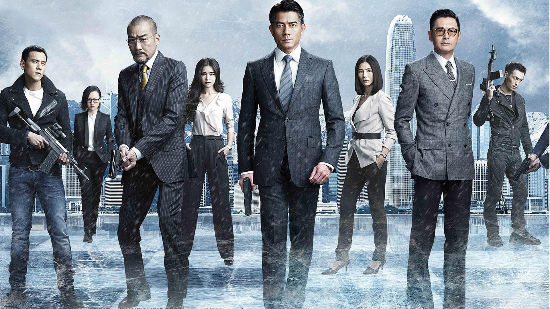 这电影拥有华语警匪片近十年最强阵容,四位影帝级老戏骨同台飙戏
