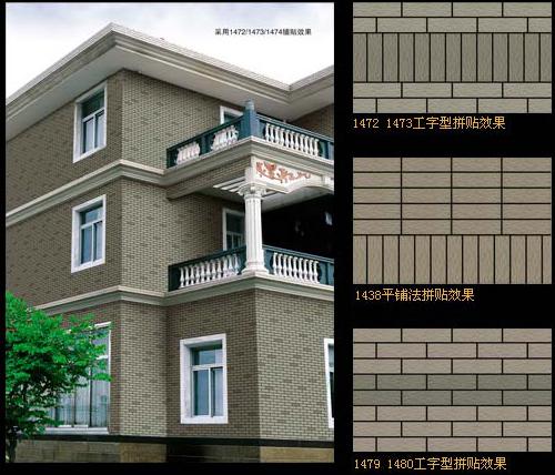 三色外墙瓷砖效果图 南京外墙砖 南京通体砖 亿润45 145