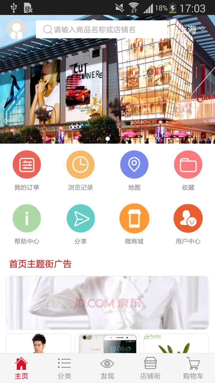 腾冲商城app下载_腾冲商城手机版下载_手机腾冲商城