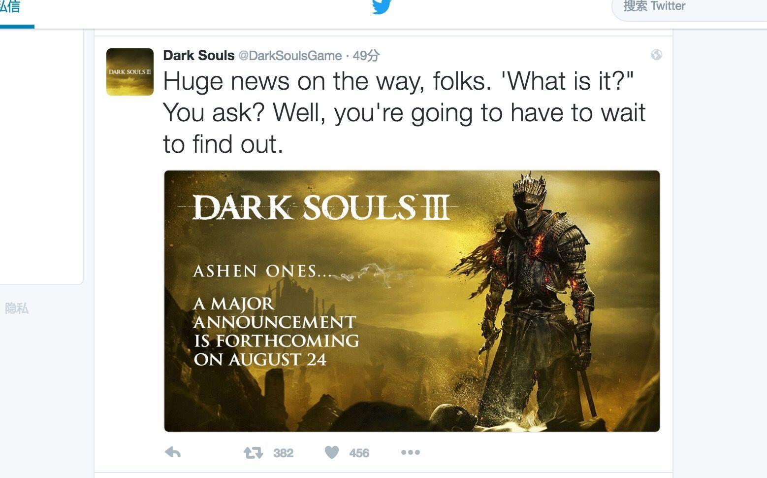 《黑暗之魂3》8月24日公布重大消息