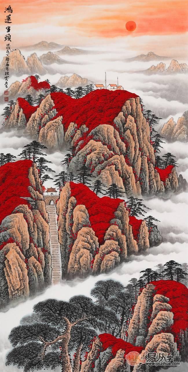 李林宏最新力作旺运山水画《鸿运当头》作品出自:易从网