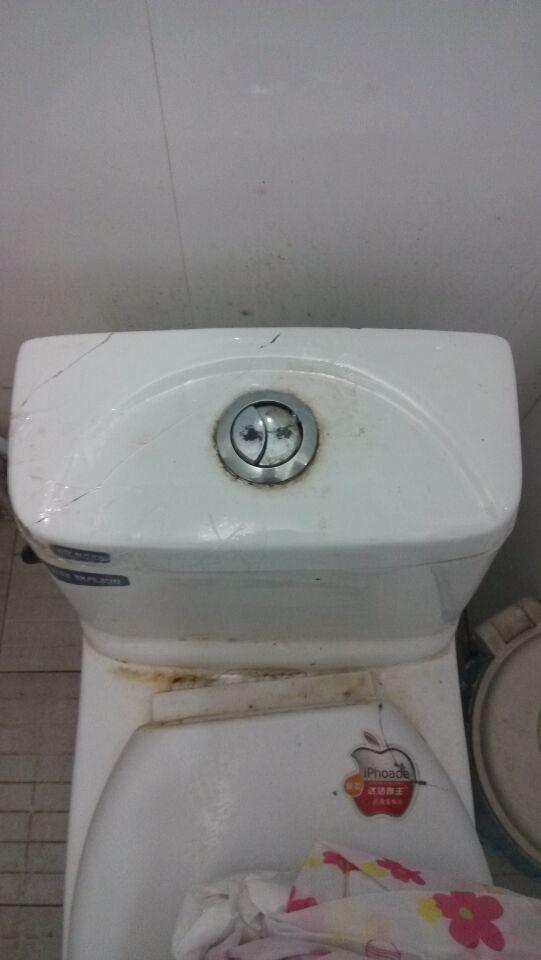 马桶水箱盖碎了 南京哪边有卖的