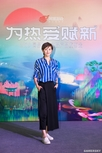 啊哈娱乐CEO邹沙沙专访:《刺客伍六七》第二季不久将至!