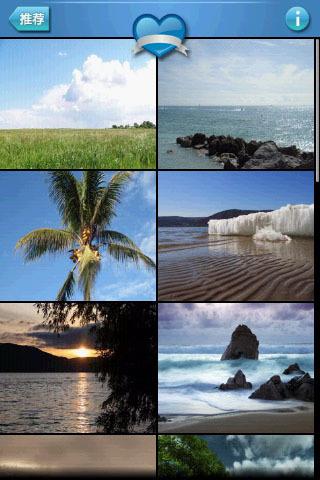 自然风景壁纸_360应用