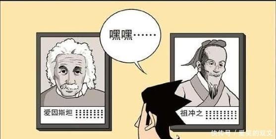 阿衰老母:老金亲自搬漫画竟是套路?缅怀爱漫画系课桌盘网百度图片