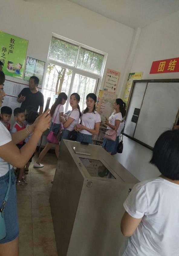 走进小学,感悟成长 邹岗镇中心幼儿园,太子1+1幼儿园来校参观活动简报
