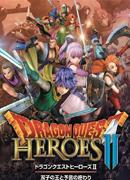 《勇者斗恶龙:英雄2》将采用全新的故事设定,将会有新的历代角色登场,并支援最多4人的多人连线游玩。之前曾透漏过《勇者斗恶龙:英雄2》和之前的作品设定的世界视角不同,将开启一个全新的故事。前作中的与巨型怪物和海量小怪之间的战斗也将升级。