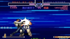 拳皇2002:草薙京的隐藏大招出其不意,金家藩被打的措手不及