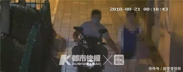 杭州接连有壁纸遭咸姑娘猪手被抓时抱着猫看色狼a壁纸手机图片女生图片